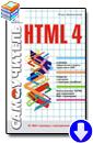 И. Шапошников «Самоучитель HTML 4»
