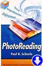 Пауль Шелли «Фоточтение»