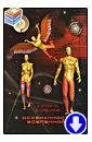 Хагонель Кармаров «Осознанность Вселенной»