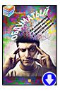 Сэнди Ньюбиггинг «Обдуматый. Как освободиться от лишних мыслей и сфокусироваться на главном»