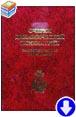 Кабанов М.М., Незнанов Н.Г. «Очерки динамической психиатрии. Транскультуральное исследование»