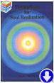 Чоа Кок Суи «Медитации для осознания души»