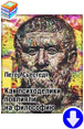 Петер Сьёстедт «Как психоделики повлияли на философию»